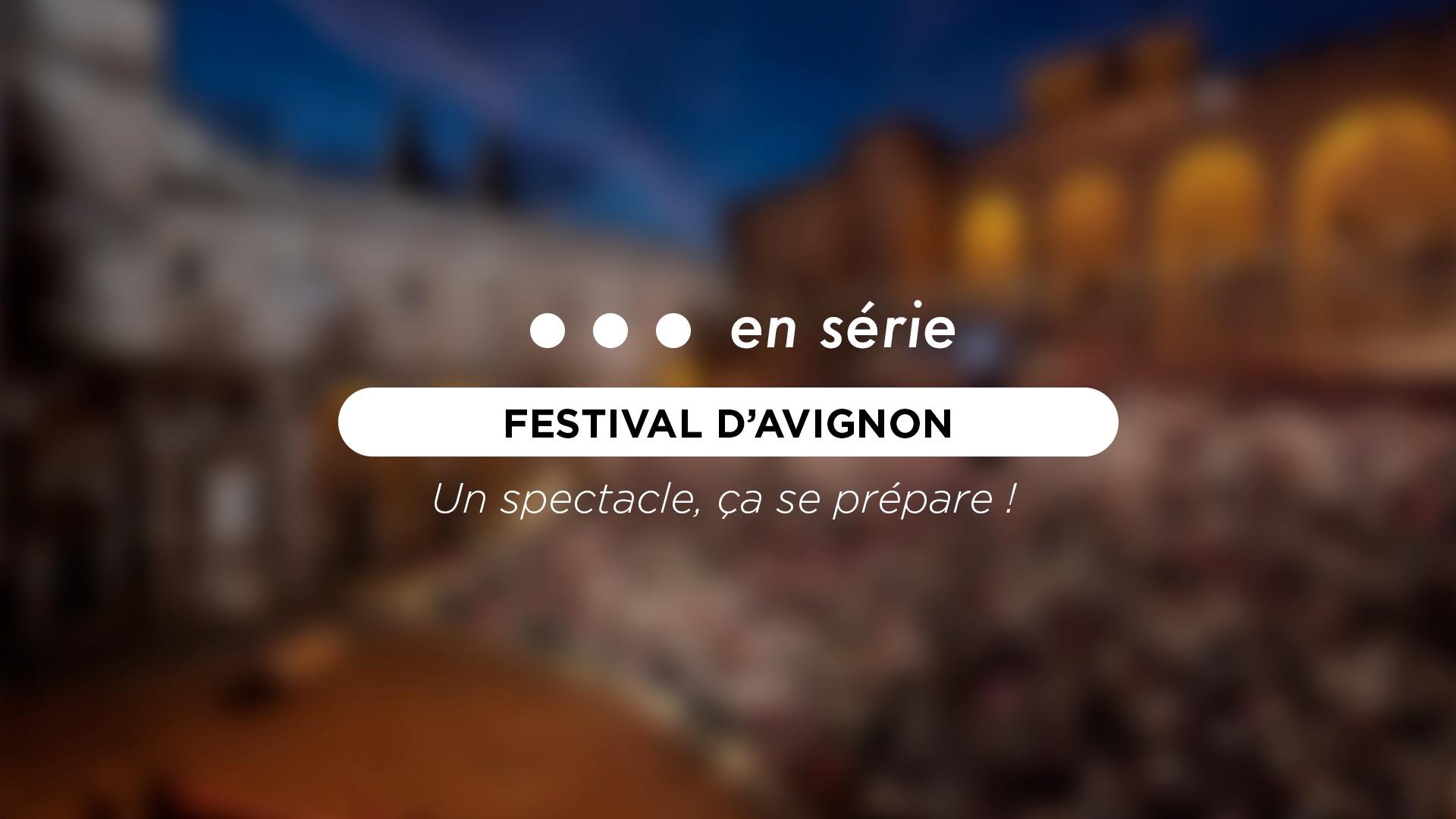 ES-capture_pour_site_-_festival_d_avignon