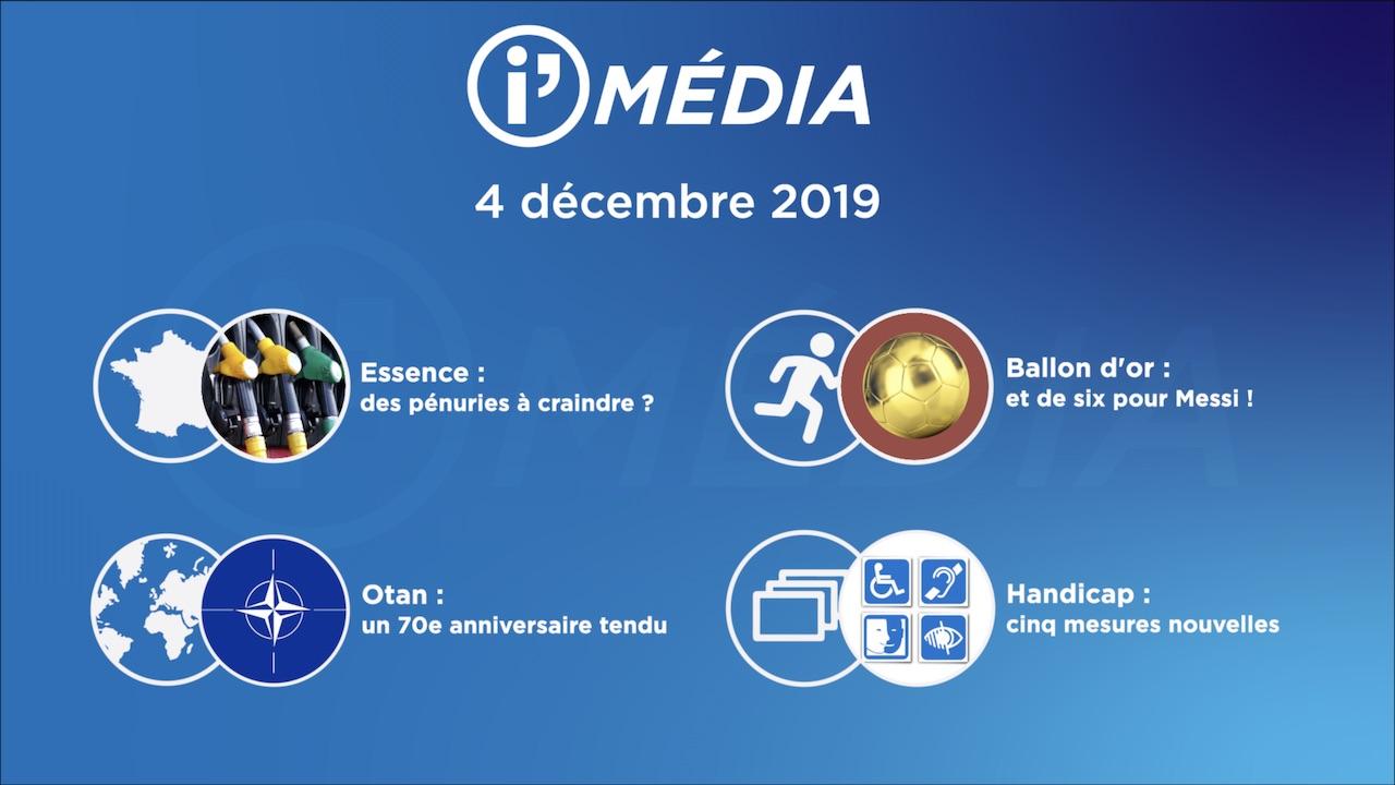 imedia_2019-12-04