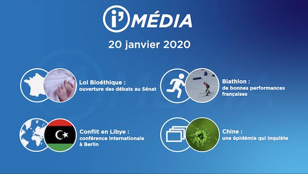 imedia-20-01-20