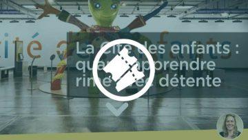 Filtre_Logo-Sortir pour apprendre, dévouvrir et voir