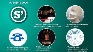 Sommaire_SN_2020-MM-MOIS-DD_SNEWS-N°00_V2